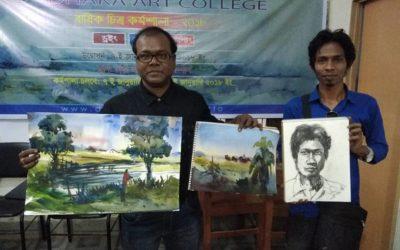 Dhaka Art Collage,