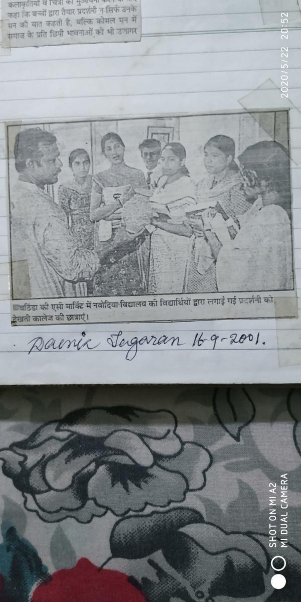 Achievement of somnath Biswas (6)
